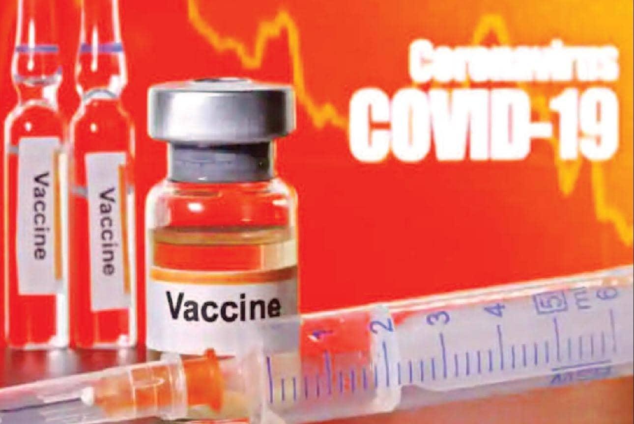 या वैक्सीन तेरा सहारा!