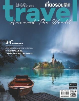 travel around the world magazine magazine september 2016