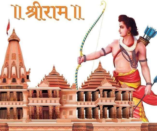 ऐतिहासिक क्षण : श्रीराम मंदिर का भूमिपूजन