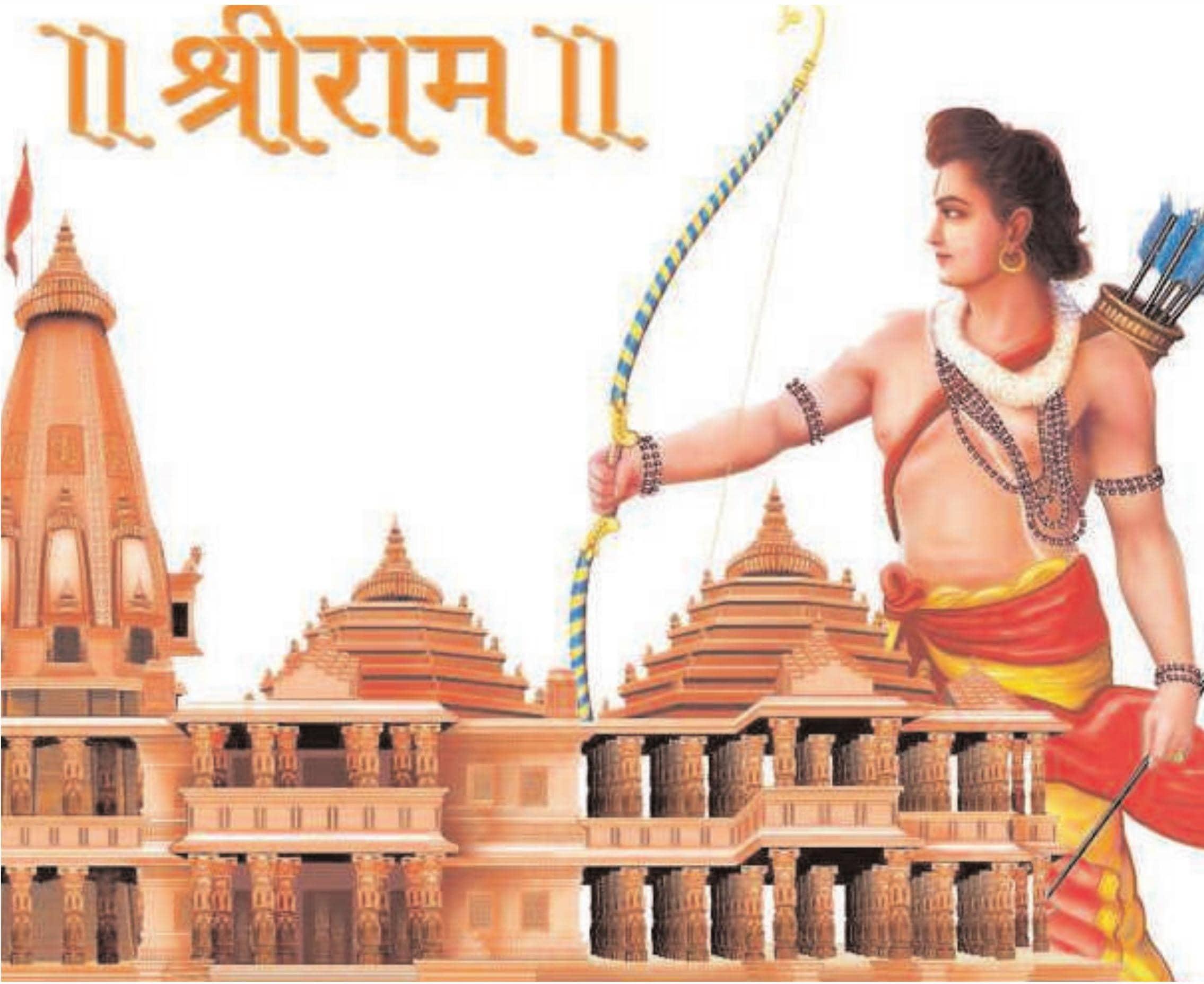 भारतीय संस्कृति की विजय का पर्व