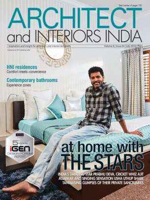 Architect And Interiors India Magazine July 2016 Issue U2013 Get Your Digital  Copy