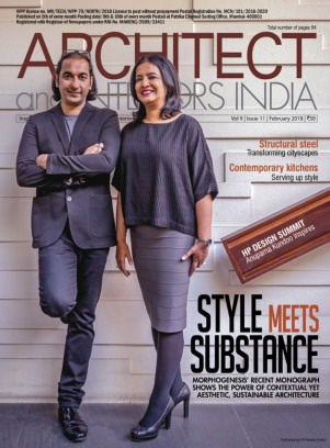 Architect And Interiors India Magazine February 2018 Issue Get Your Digital Copy