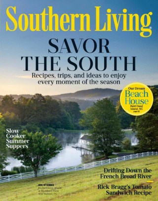 Southern Living Magazine August 2017 Issue U2013 Get Your Digital Copy
