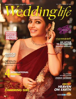 wedding life magazine get your digital subscription