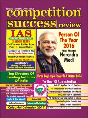Ebook download success free
