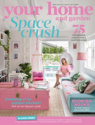 Your Home And Garden Magazine February 2017 Issue Get Digital Copy