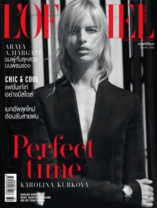 L'Officiel, World of Watches & L'Optimum from Thailand added to Magzter Image