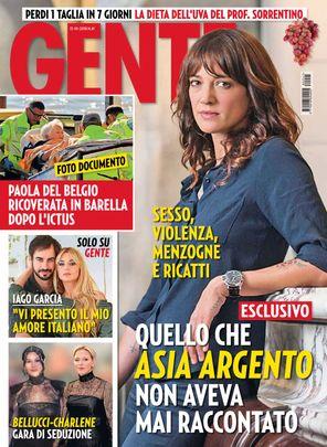 Gente italia magazine get your digital subscription for Hearst magazines italia stage