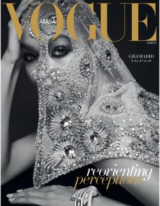 Enjoy reading Vogue Arabia on Magzter Image