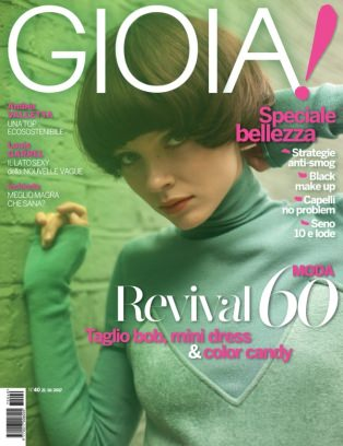 Gioia magazine gioia 40 2017 issue get your digital copy for Hearst magazines italia stage