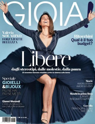 Gioia magazine gioia 46 2017 issue get your digital copy for Hearst magazines italia stage
