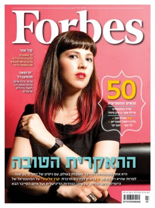 Forbes Israel extends its global digital reach with Magzter Image