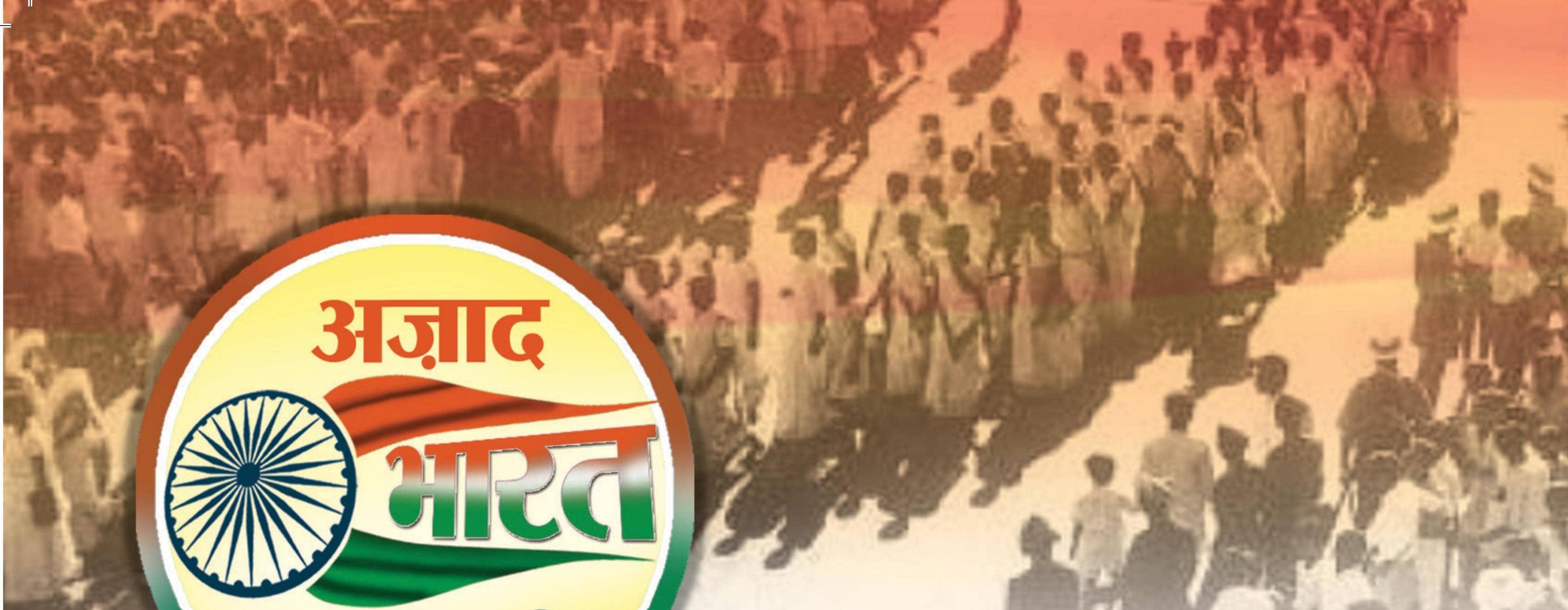 असम आंदोलन की देन हैं एनआरसी