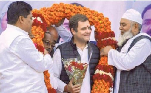 Rahul Sets Target For U.P. Assembly Poll