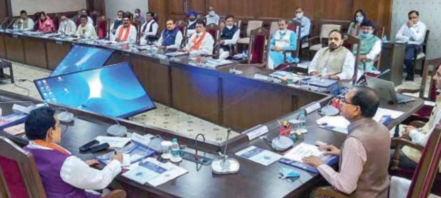 மத்திய பிரதேச அமைச்சரவை விரிவாக்கம் சிந்தியா ஆதரவாளர்களுக்கு அதிக வாய்ப்பு