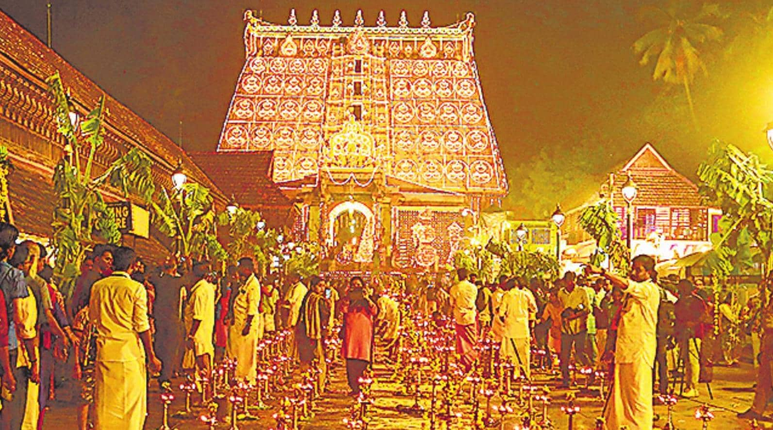 पद्मनाभस्वामी मंदिर पर राजघराने का अधिकार