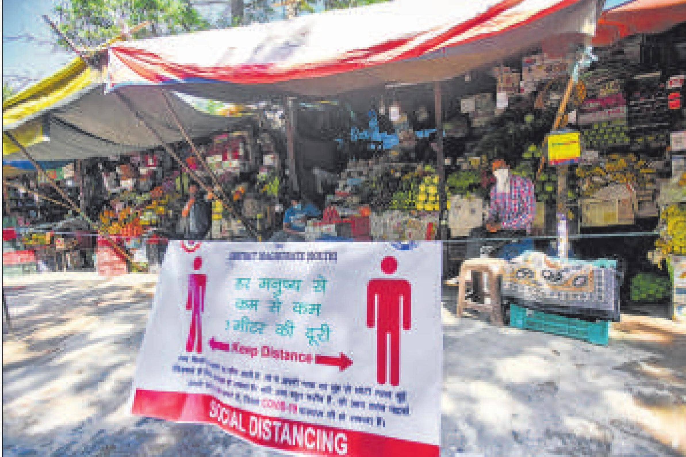 Proactive approach helps Saket cope with isolation