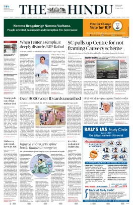 Bangalore Times Epaper - Times of India