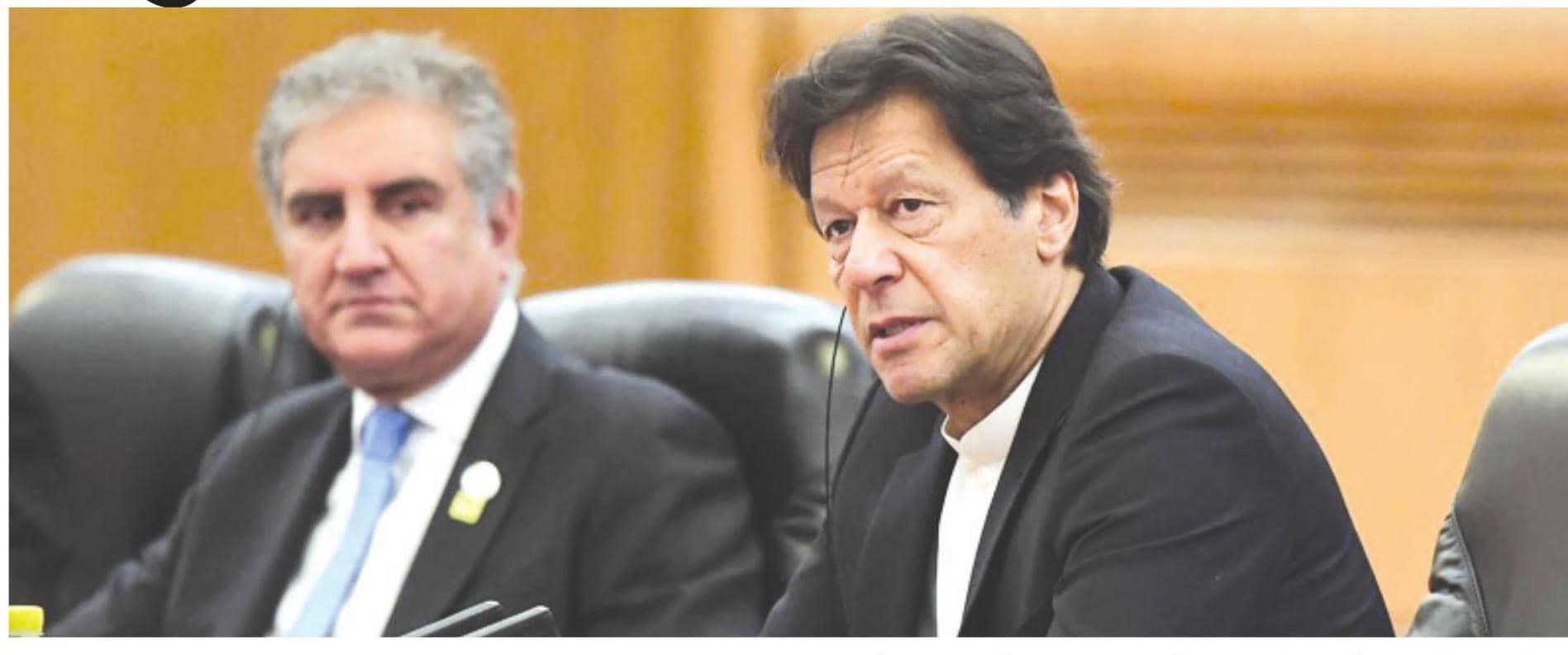 પાકિસ્તાનને FATFનો ઝટકો: હજુ પણ ગ્રે લિસ્ટમાં જ રહેશે