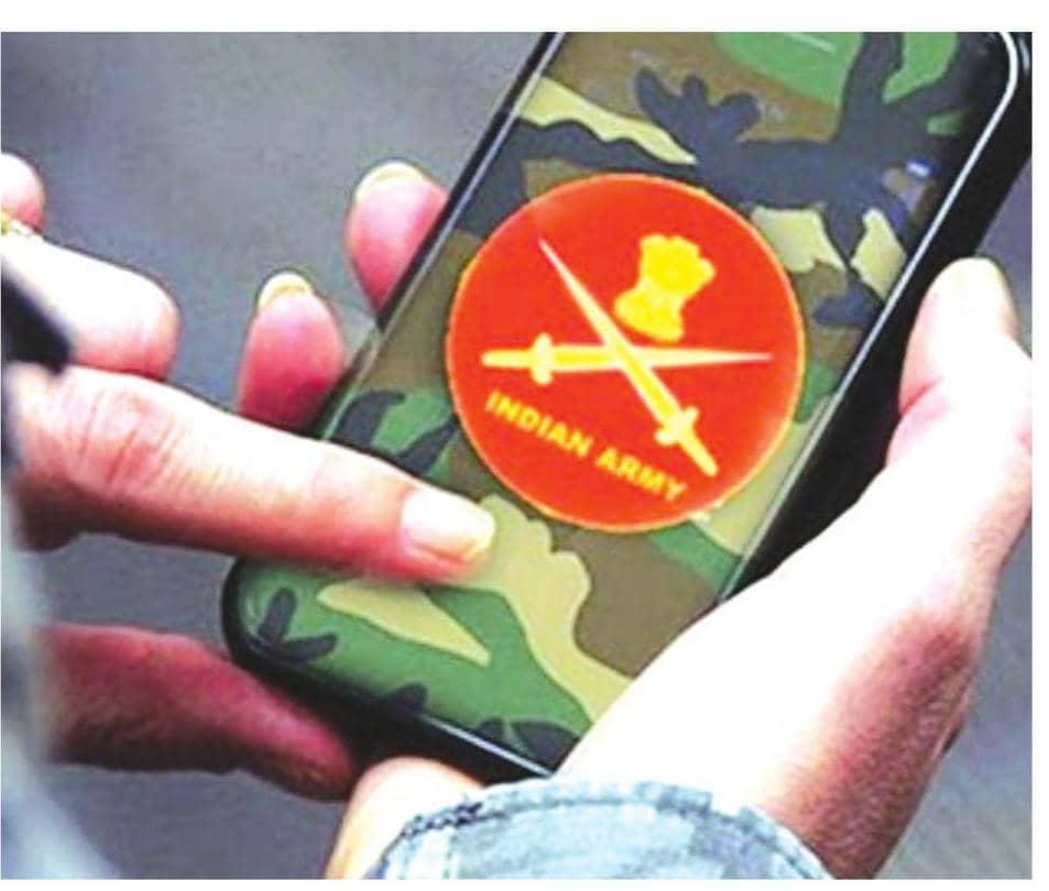 ભારતીય સેનાએ ફેસબુક સહિત ૮૯ એપ્સ પર પ્રતિબંધ મૂક્યો