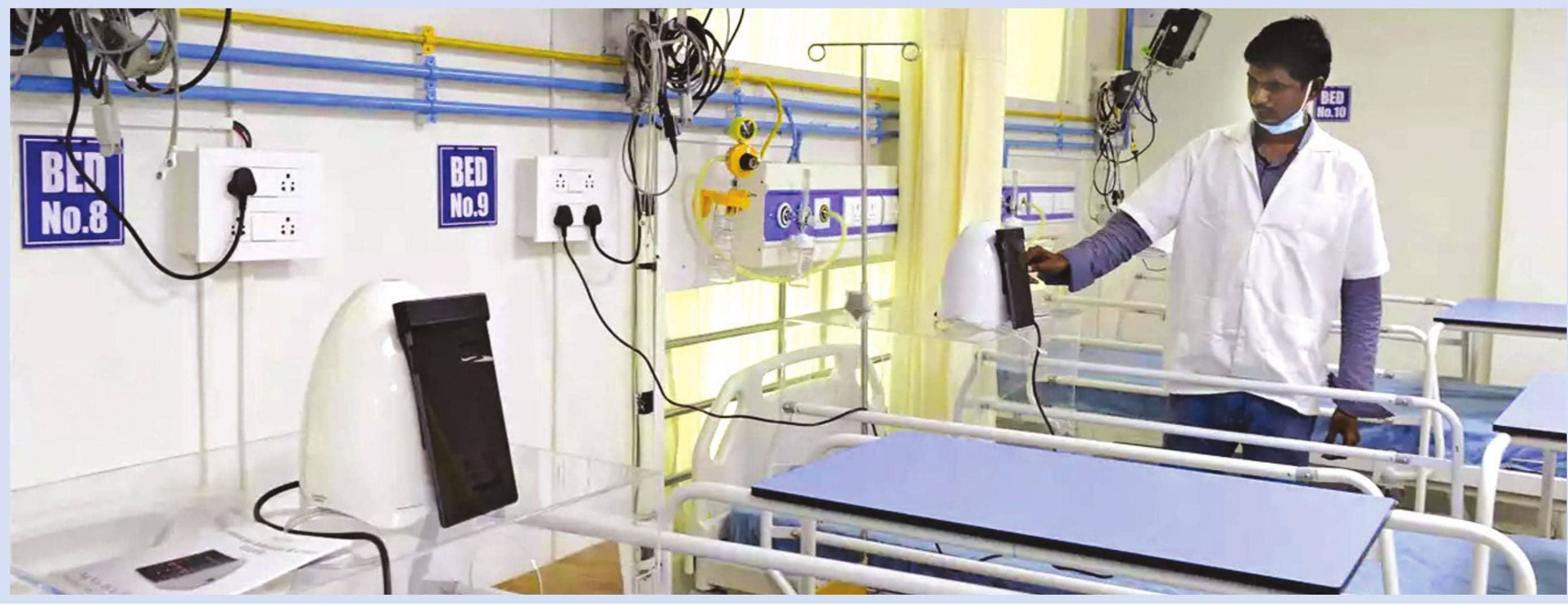 ખાનગી કોવિડ કેર હોસ્પિટલ 'ડેન્જર'