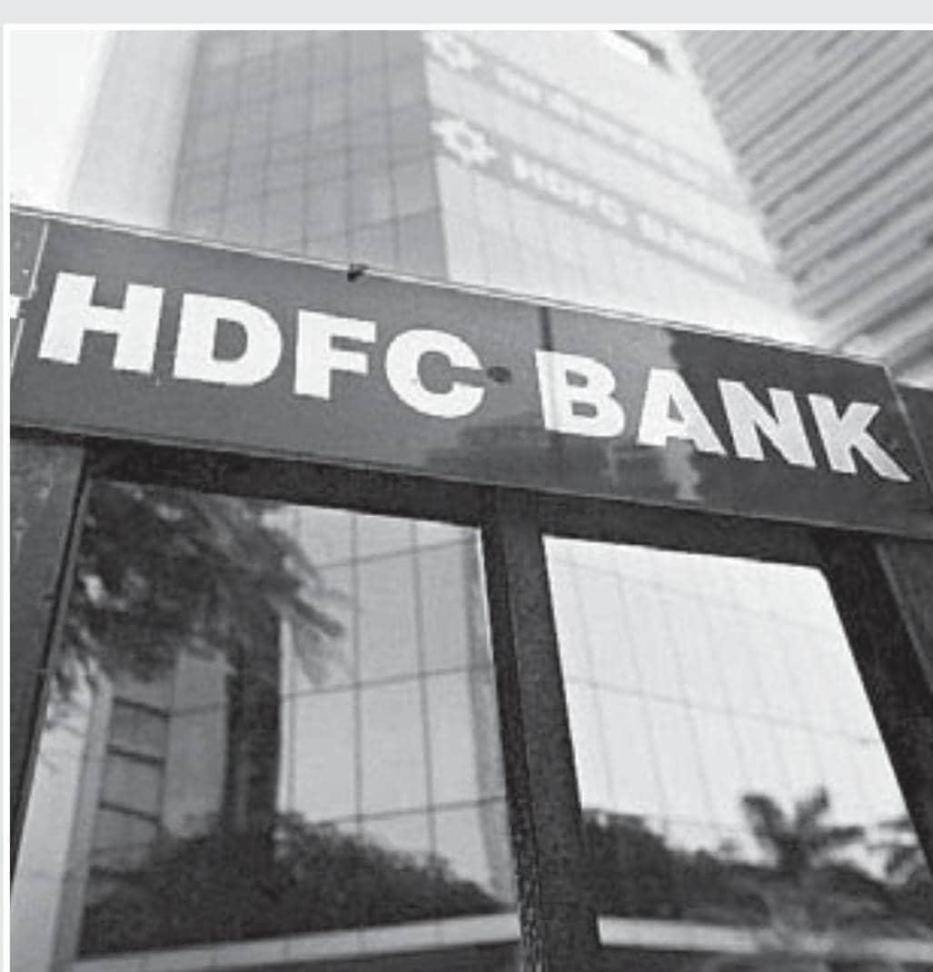 एचडीएफसी बैंक के शेयर पर चोट