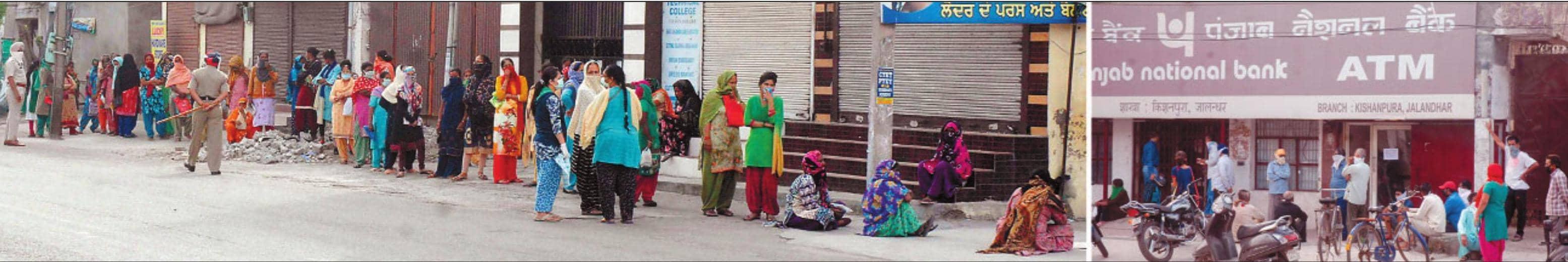 500 रुपए की दूसरी किस्त खातों में डलने से पहले ही बैंकों के बाहर उमड़ी सैंकड़ों महिलाएं