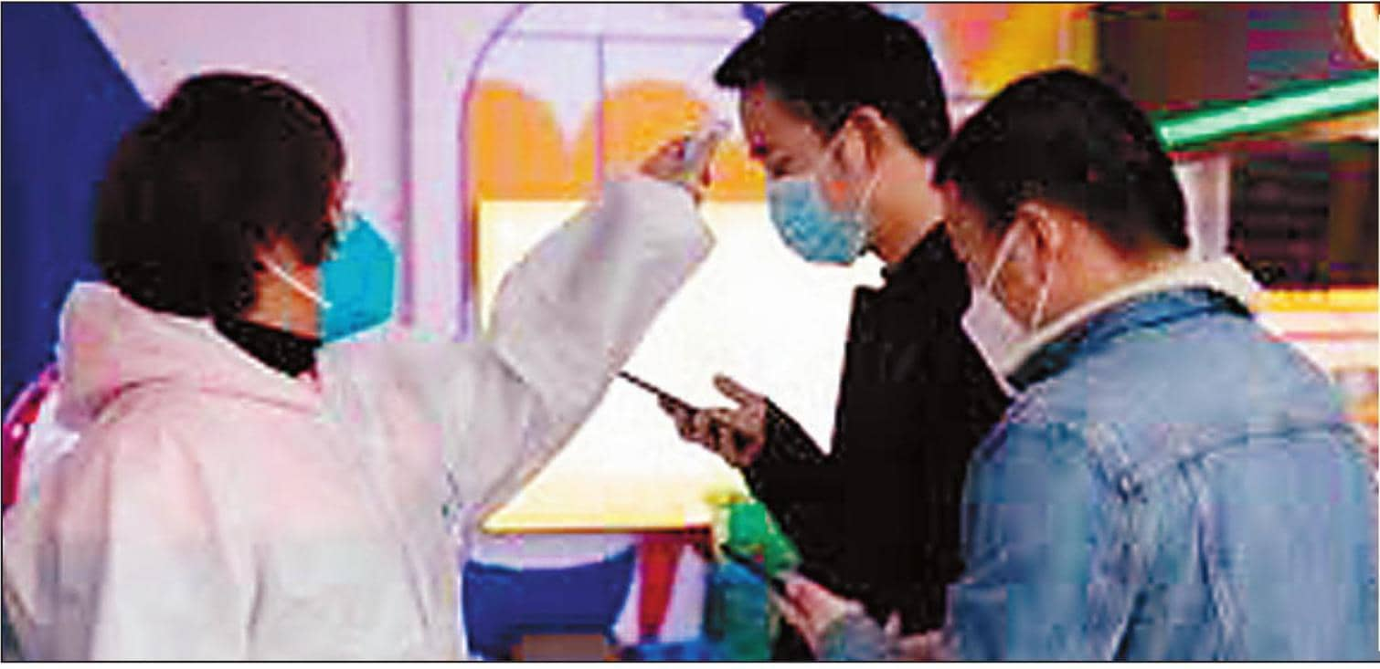 चीन में नवम्बर तक दोबारा कोरोना वायरस का संक्रमण फैल सकता है