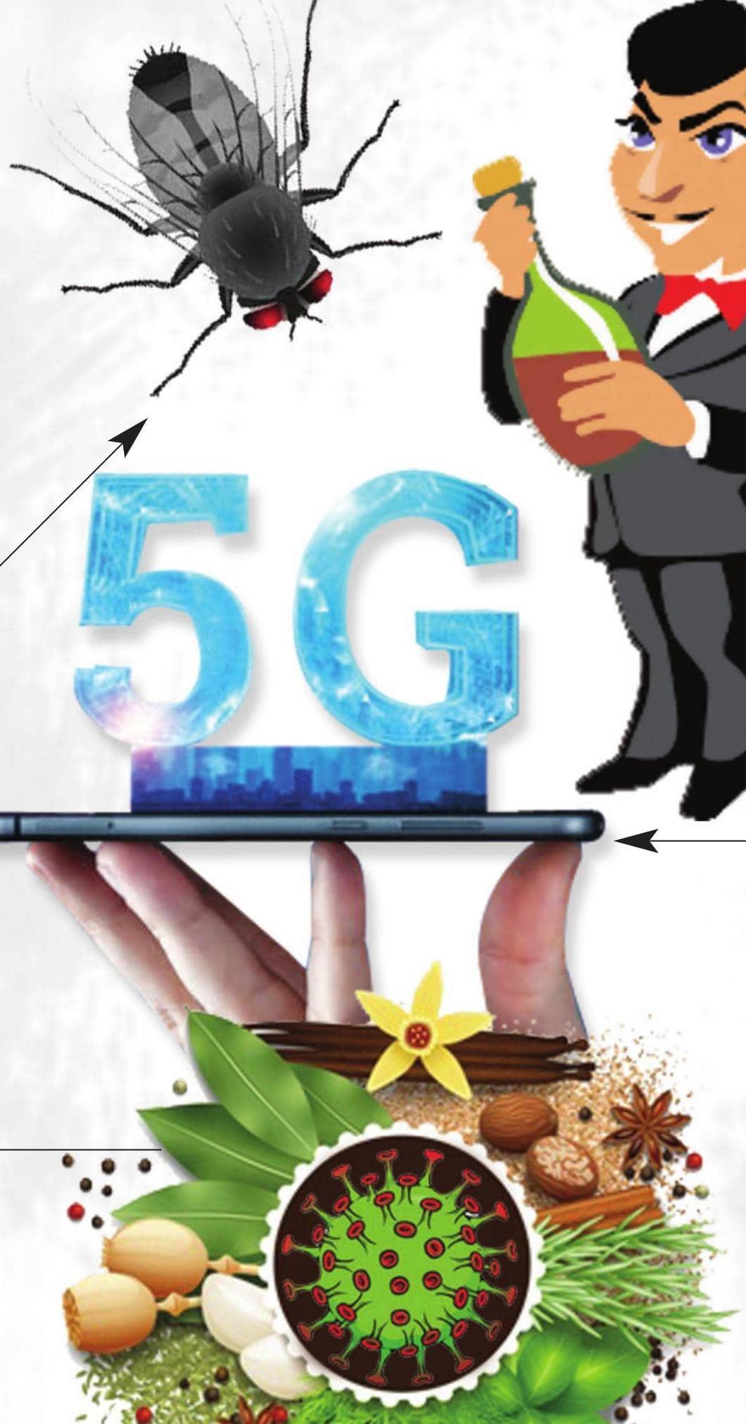 5जी मोबाइल नेटवर्क से कोरोना तो नहीं हो जाएगा?