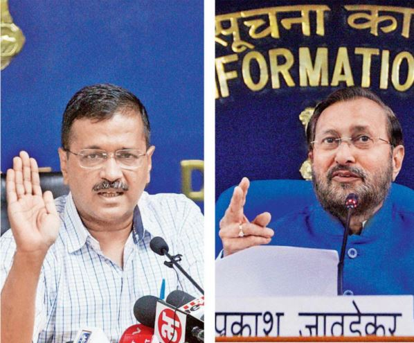 AAP Attacks Centre For Not Okaying CM's Travel
