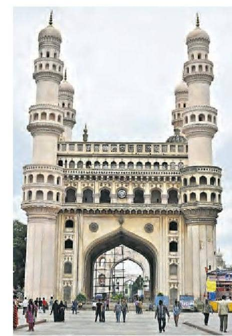 జీవ చైతన్య నగరం హైదరాబాద్