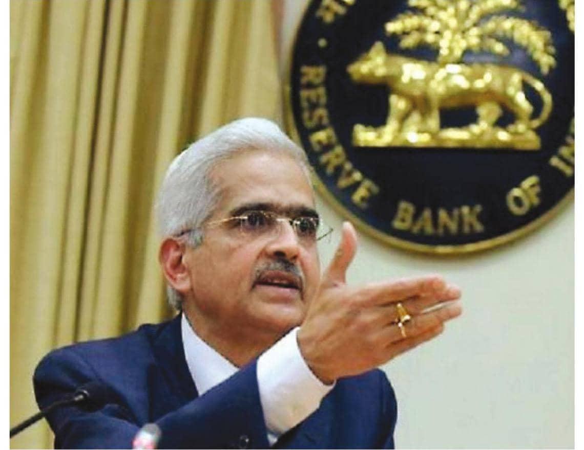 रिजर्व बैंक ने एनपीए नियमों में ढील दी