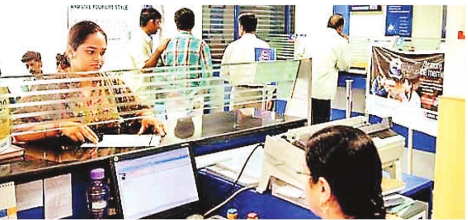 लॉकडाउन से खतरे में कई बैंक