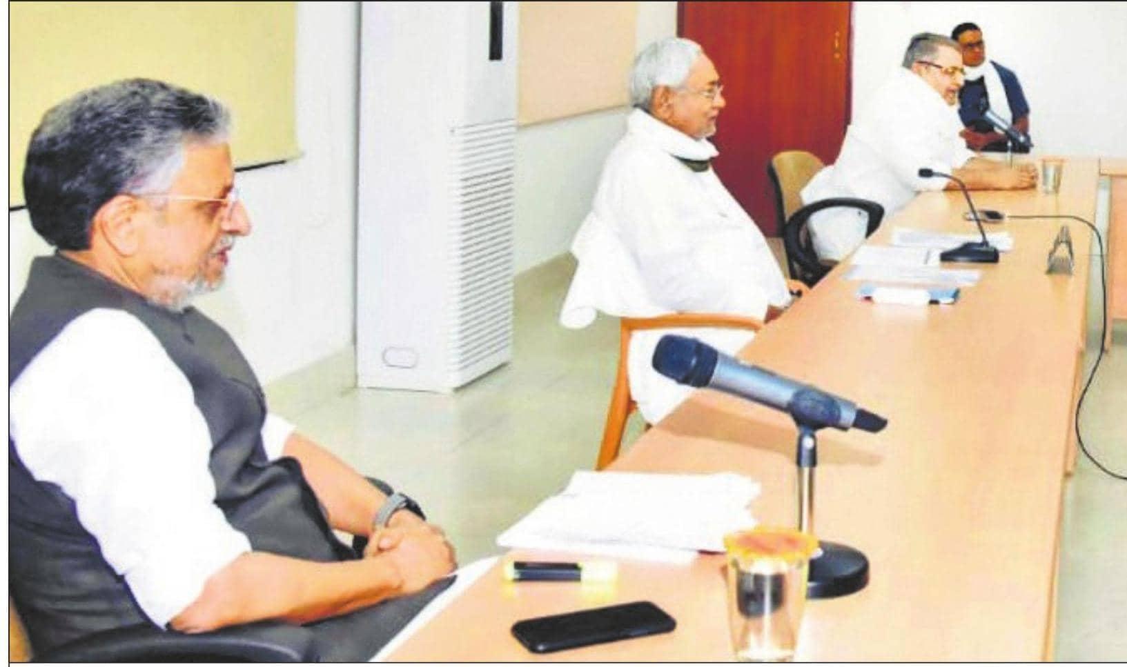 विधायकों से भी सुझाव लेगा जिला प्रशासन मुख्यमंत्री