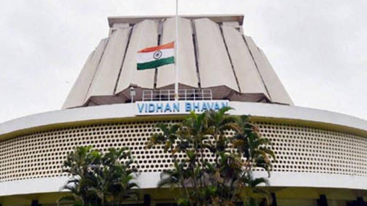 महाराष्ट्र विधानसभा का मानसून सत्र सात और आठ सितंबर को