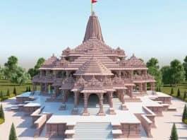 राम मंदिर की खुशी पर अगले 48 घंटे भारी