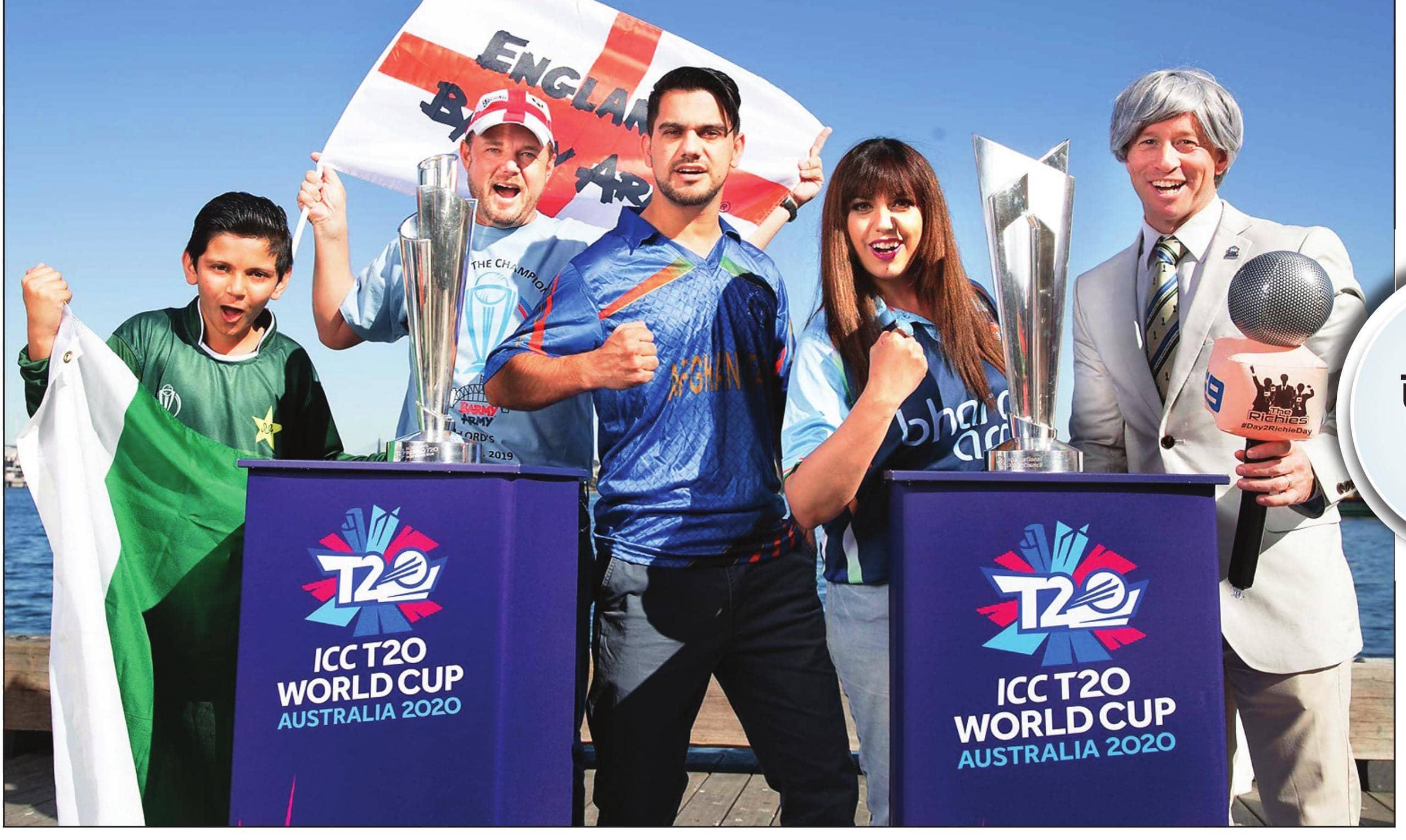 खाली स्टेडियम में कराया जा सकता है टी-20 वर्ल्ड कप और विश्व टेस्ट चैंपियनशिप मैच, क्रिकेट ऑस्ट्रेलिया ने दिए संकेत