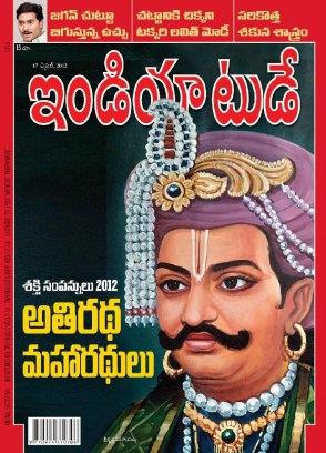 India Today Telugu Magazine April 17 2012 issue – Get your ...