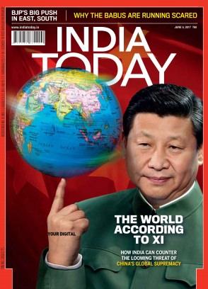Pdf India Today 05 06 2017 Daily News Paper Pdf Tamil Magazines