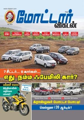 Car Care Articles  Automobile Magazine