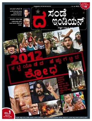 the sunday indian magazine pdf